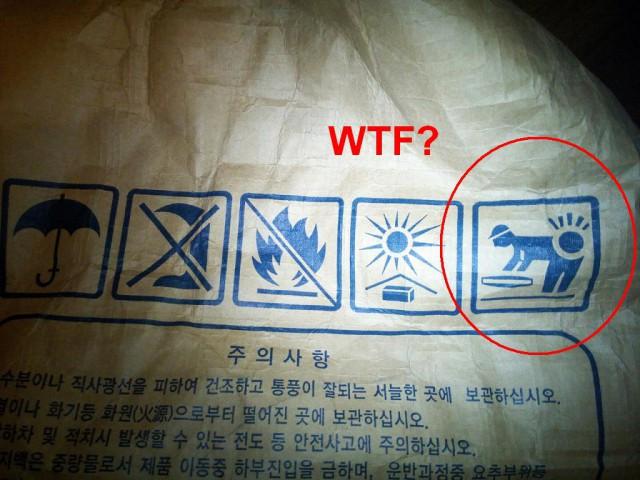 Что за странный знак на упаковке?