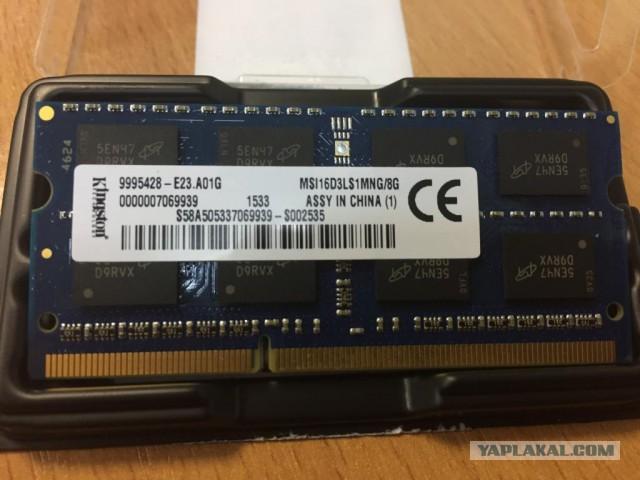 Память для ноутбука DDR3(L) -1600 (800 мгц) 8 Gb