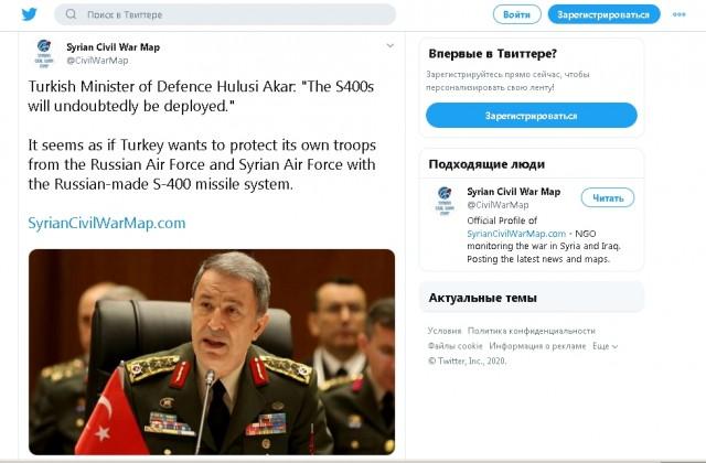 В Турции собрались использовать С-400 против Сирии и России.