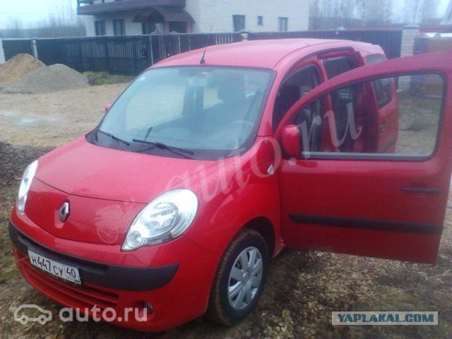Продажа Renault Kangoo II Be Bop в Обнинске