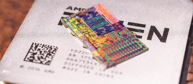 AMD Ryzen 7 PRO 4750G без дискретной видеокарты справился с GTA V и Death Stranding на высоких настройках