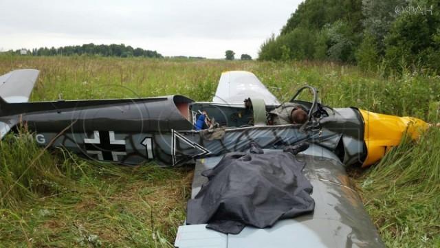 Легкомоторный самолет с двумя людьми разбился в Подмосковье