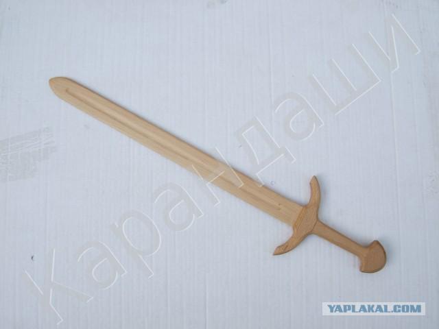 Как сделать красивый меч своими руками