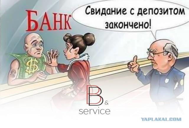 Глава ВТБ рассказал о судьбе долларовых вкладов в случае расширения санкций