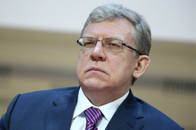 Алексей Кудрин предлагает сделать из россиян дешевую рабочую силу?