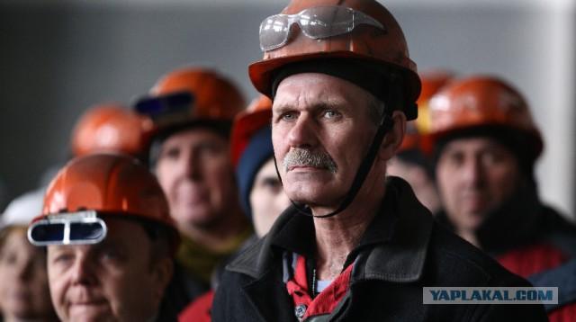 Более 40% россиян сочли неверным путь развития страны.