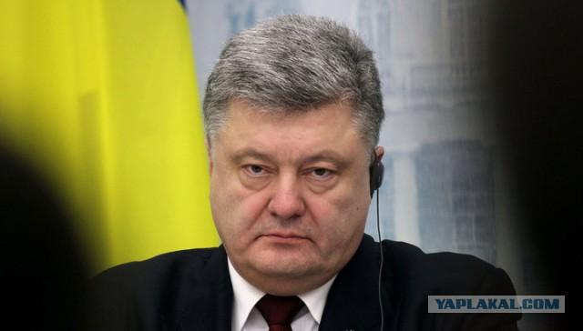 Порошенко объявил о начале возвращения Крыма в Украину