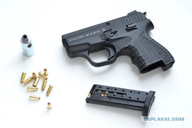 Пистолет Stalker 906 (черный) обменяю.
