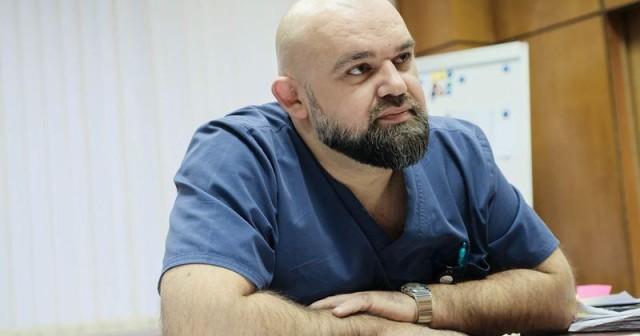 Присвоить звание Героя России главному врачу больницы в Коммунарке Денису Проценко