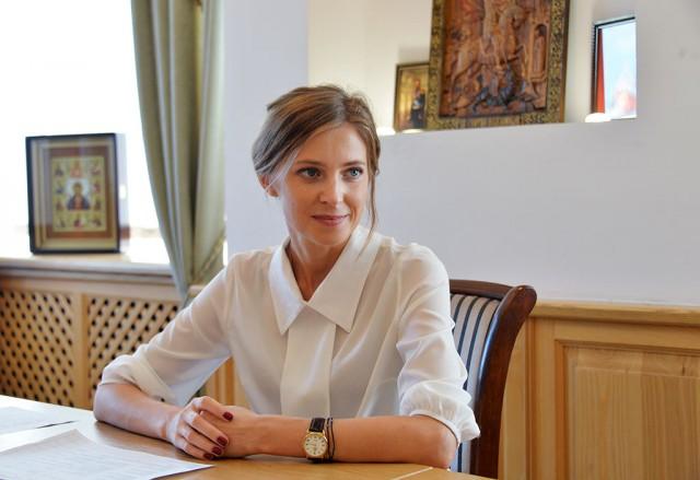 Наталья Поклонская займется в Госдуме проверкой доходов депутатов