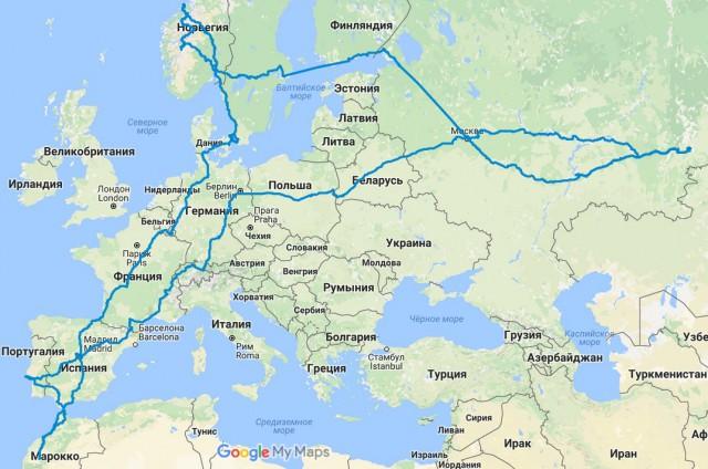 Атлантика от Норвегии до Марокко на машине