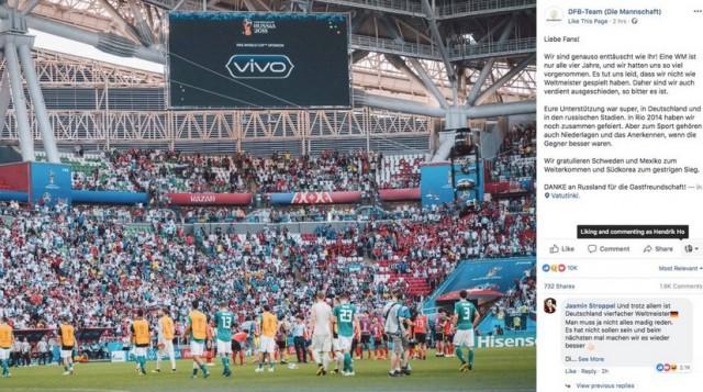 Немецкая сборная в официальном письме принесла извинения своим болельщикам