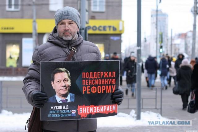 Жители РФ лицезреют депутатов–запенсионщиков: акция #неизбираем шагает по стране