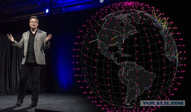 SpaceX начинает реализовывать проект глобального интернета