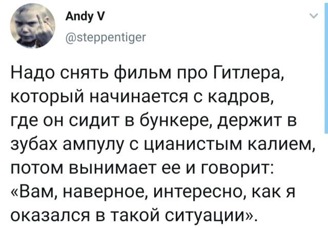 Режиссер Гай Ричи. Следующий кадр: сидит юноша, рисует картинки