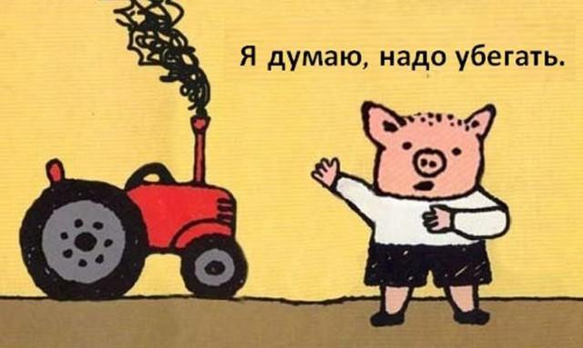 Побег Мальцева.