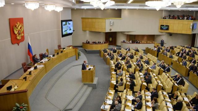 Госдума отвергла запрет для родни депутатов заниматься бизнесом