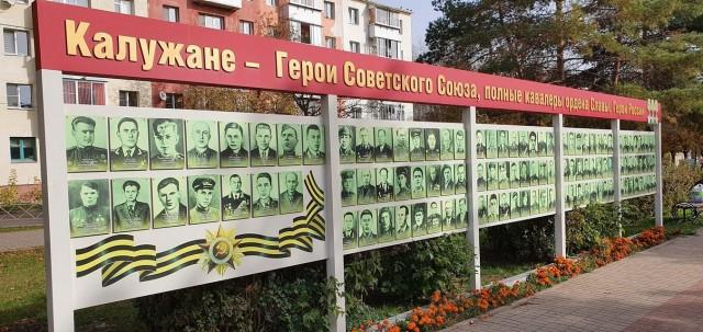 Краснодар – деревня победившего профнастила