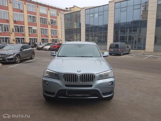 Продажа BMW X3 II (F25) 28i xDrive в Москве
