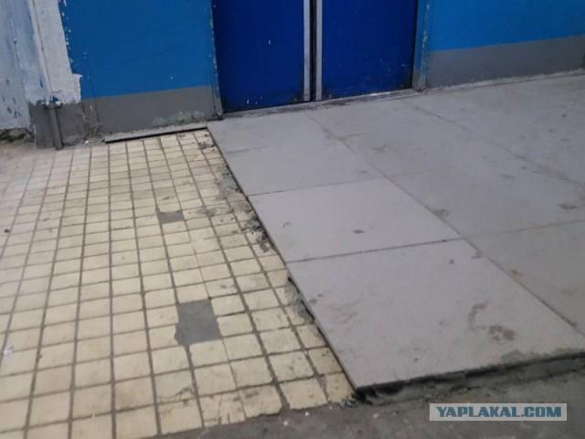 Кап ремонт подъезда. Москва - шел 2017 год