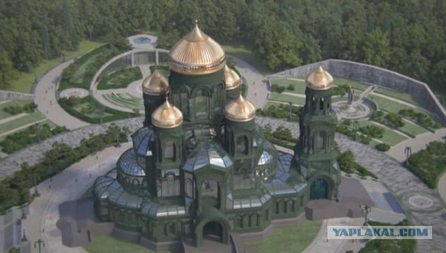 Ступени Главного храма Вооруженных сил России отольют из трофейной техники вермахта