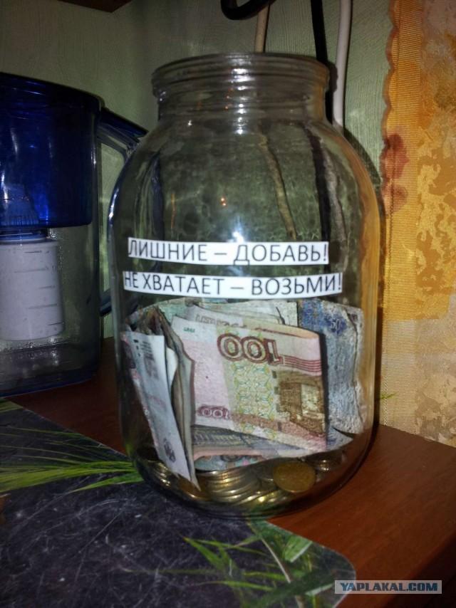 Как оригинально подарить деньги 14