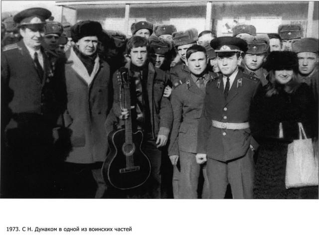 Малоизвестные фотографии Владимира Высоцкого