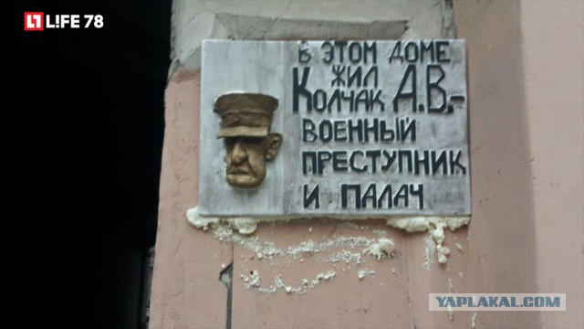 В этом доме жил военный преступник