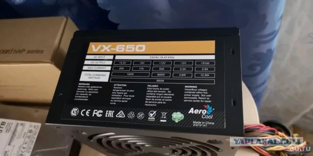 Блок питания AEROCOOL VX-650, 650Вт, 120мм МСК\РФ