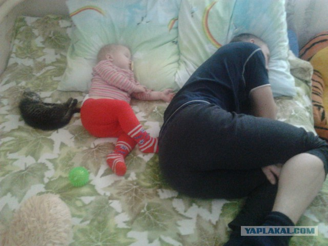 Если мама сказала спать, то спать!