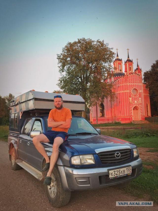 Путешествие на самодельном кемпере