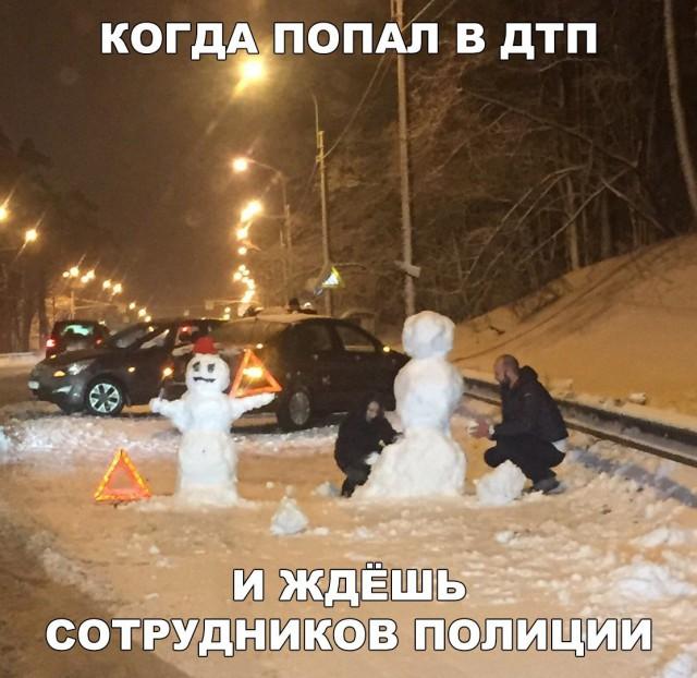 http://s00.yaplakal.com/pics/pics_preview/3/4/0/10823043.jpg