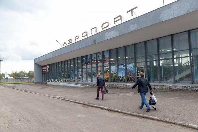 Итоги голосования по переименованию обычных российских аэропортов в великие