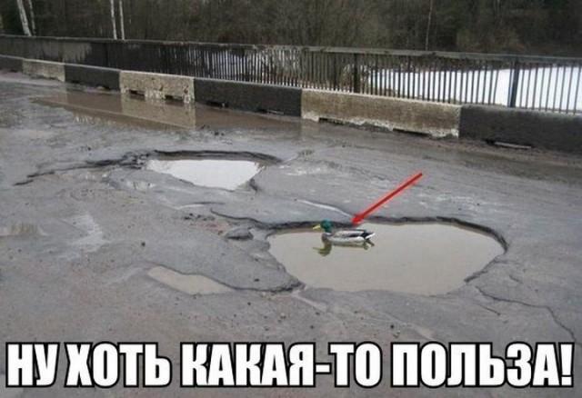 Древние мемы с ВК. Для тех кто забыл #3