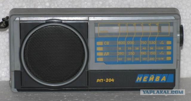 NEIVA RP-204 made in 1992