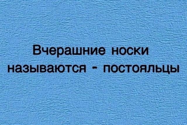 Лёгкого сарказма пост 16.09.2020