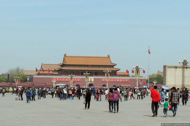 Пекин.  Путевые заметки, часть 1