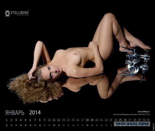 luchshie-eroticheskie-kalendari