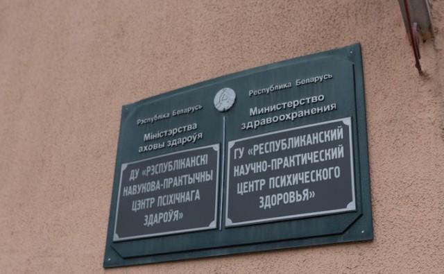 О спайсе, который превращает белорусов в овощи