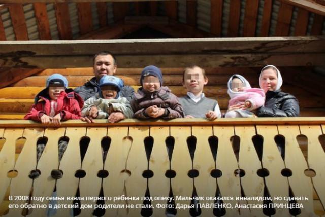 В Сибири у «образцовых родителей» суд забрал разом шесть детей