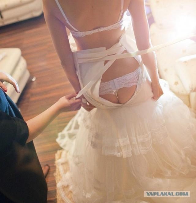 Голые свадьба давно