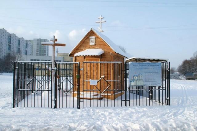 Госдума приняла закон о запрете внесудебного сноса самовольных религиозных построек