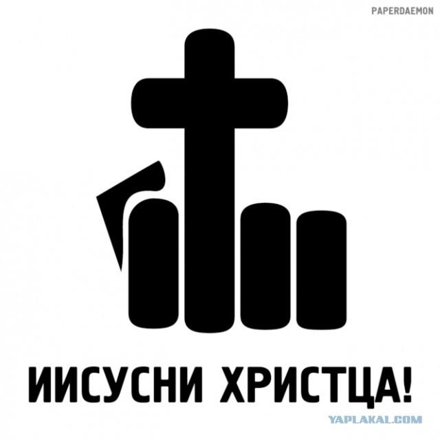 http://s00.yaplakal.com/pics/pics_preview/3/4/9/2403943.jpg