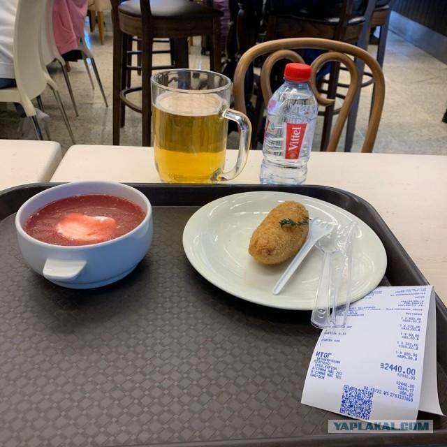 Цены ресторана московского аэропорта смутили даже москвичей....