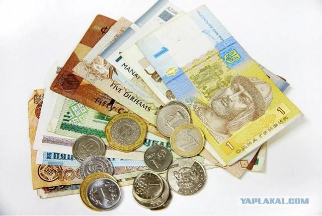 Теңге сравнили с другими деньгами