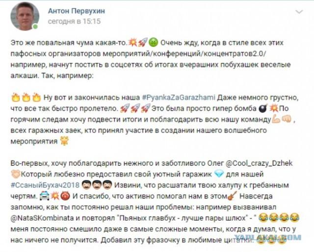 """Когда задолбали организаторы всех этих """"концентратов"""" 32.0"""