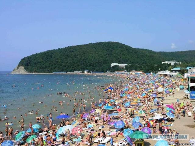 В росте цен на российских курортах обвинили отдыхающих