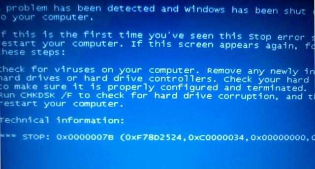 Скачать хамачи для windows 7