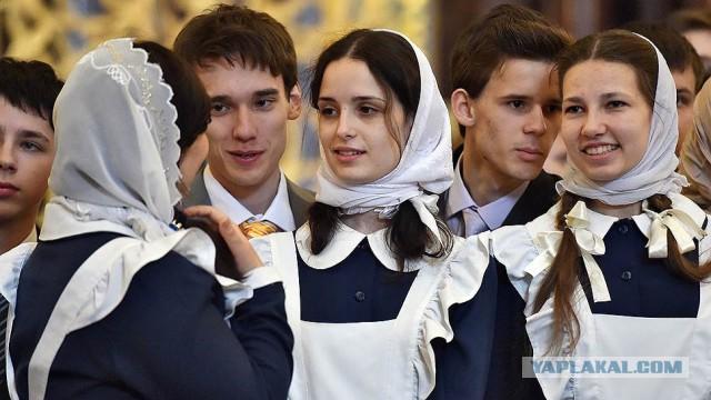 Родители учеников пожаловались на религиозную пропаганду в школе
