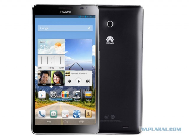 Продам смартфон 6,1 дюйма HUAWEI MATE
